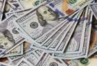 İran koronavirusla mübarizəyə 95 milyon dollar ayırdı